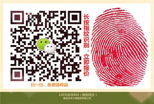 景县百泽工程橡塑有限公司.jpg