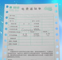 民用水电费标准_上海民用水电费标准
