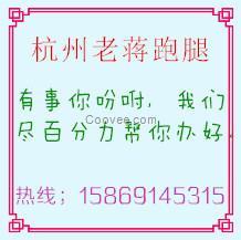 付萍预约 付萍网上挂号 杭州市中妇科专家