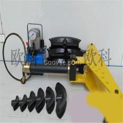多功能滚动弯管机 支撑式手动液压弯管机图片