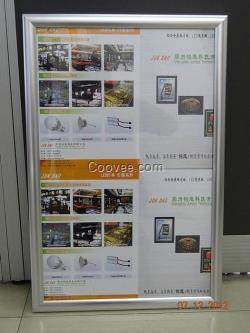 海报框|展板边框|铝合金边框