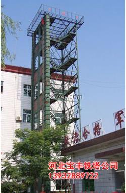 多功能消防训练塔