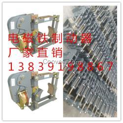 卷扬机用电磁制动器 tj2系列 现货