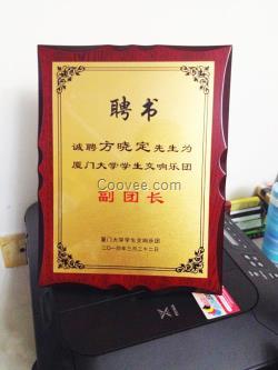 深圳水晶奖杯奖牌厂家 自行提供,如果您对深圳木质