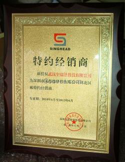 佛山木质奖牌定做,木质授权牌制作    详细介绍   荣誉奖牌颁奖奖牌是