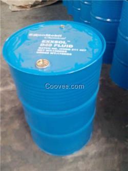 铁桶|鲁源塑料制品|50公斤闭口铁桶