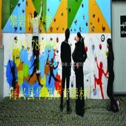 海兴县华翔写意器材厂专业生产背越式跳高底座包技法大竹子体育海绵图片