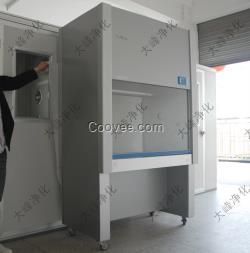 生物安全柜 供应商排毒柜 生物安全洁净柜