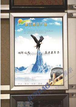 qq:3354-86-3519     主营:铝合金边框|铝合金宣传栏|铝合金海报架