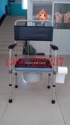 老年人折叠式坐便椅子可移动马桶坐便椅