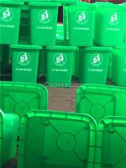 垃圾桶_湖南金盛塑料厂