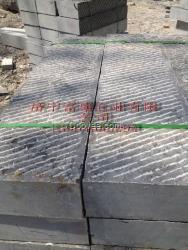 详细介绍   济宁富康石业有限公司以优质的天青石(蓝色石灰石)为