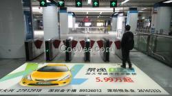 深圳地铁城市轨道广告专业供应高端有品