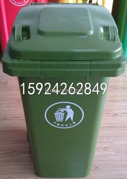 供应家用垃圾桶 户外垃圾桶 市政垃圾桶