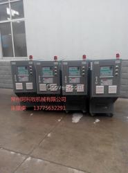 急冷急热高光模温机,上海阿科牧模温机