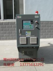 上海水式模温机,苏州油式模温机厂家报价