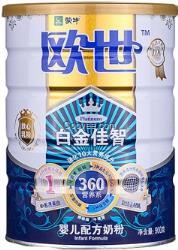 蒙牛奶粉官网积分_蒙牛奶粉官网批发 蒙牛奶粉特价销售