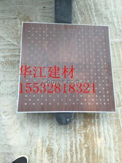 001石膏板菱形步骤图解