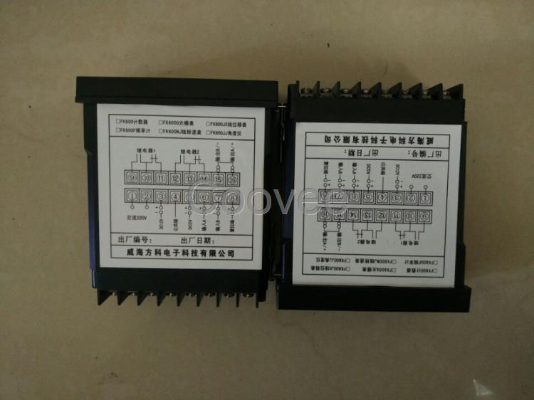 脉冲计数器485差分编码器显示器