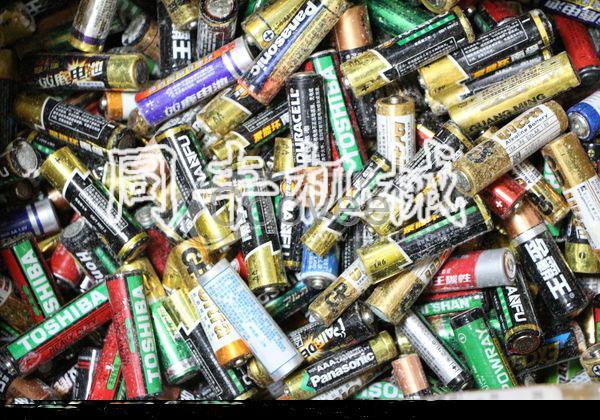 """河南同丰废锂电池处理设备主要采用物理方法,辅以""""三废""""处置措施"""