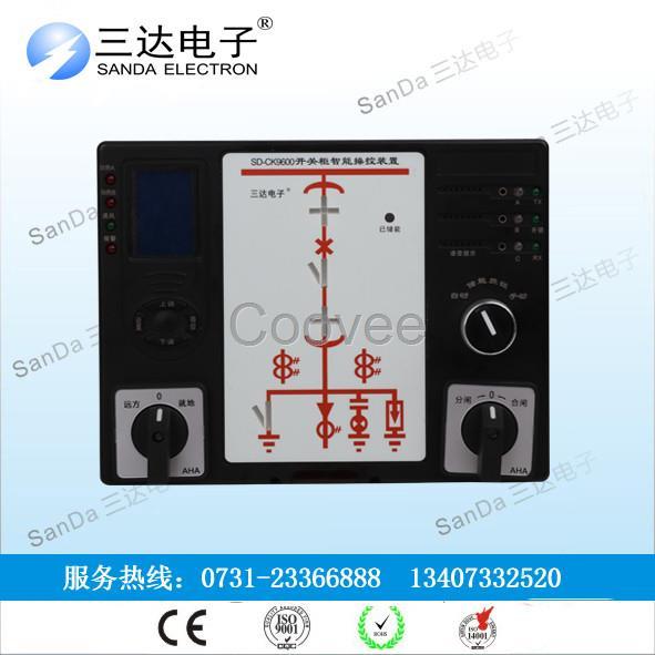 液晶显示ak2600a开关柜智能操控装置型号