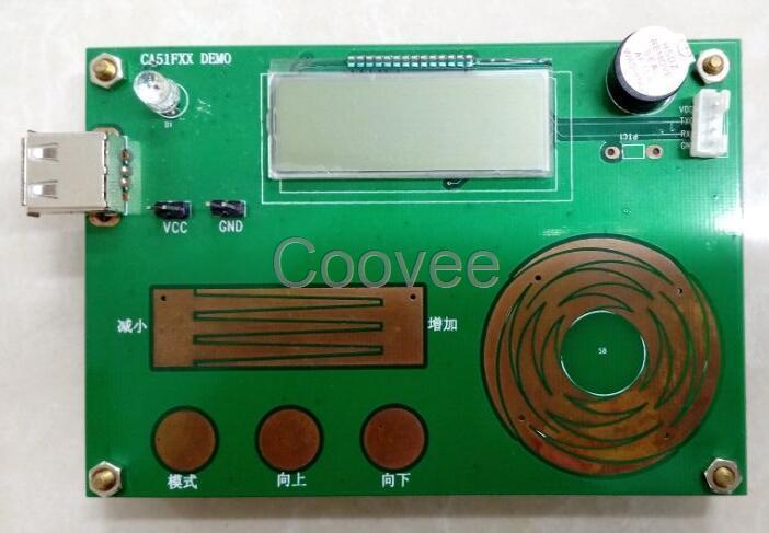 供应商机 电子 集成电路 单片机 带触摸按键带串口uart通信的mcu   可