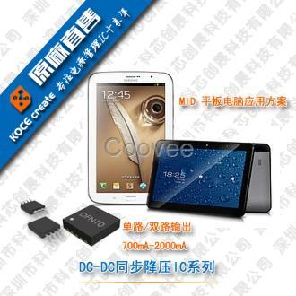 反,倍压电源ic:7660?双路ldo:2路电压值输出,常用于手机等?