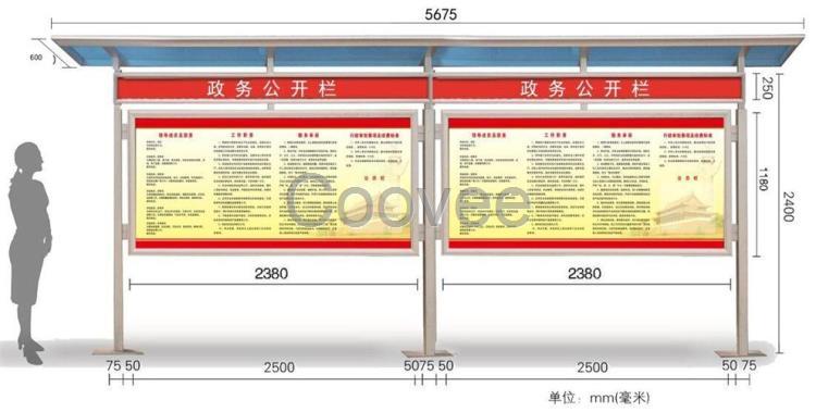 供应商机 商业服务 展会服务 展览器材 展示架 室内报刊栏报栏设计