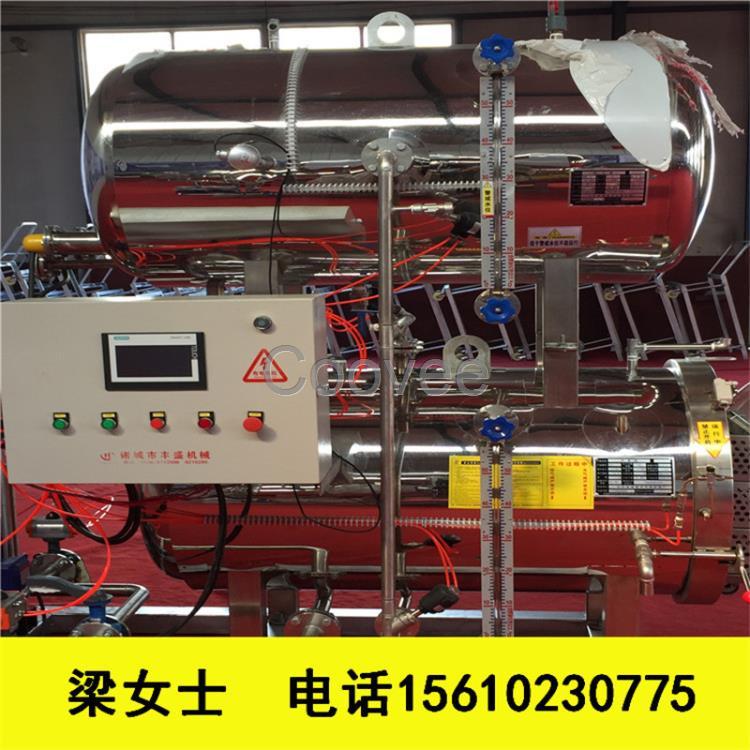 电路板 设备 750_750