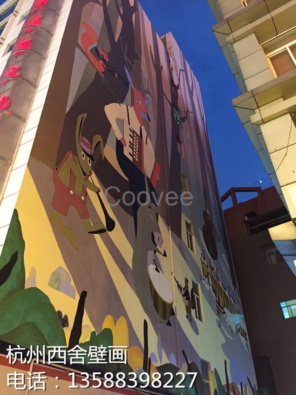 杭州西舍文化创意有限公司是一家从事于壁画、油画、国画、手绘墙、3D立体画、汽车彩绘、雕塑、景观 道具、模型于一体的专业艺术文化型公司。 公司成员主要毕业于中国美术学院,拥有扎实的绘画功底,独特的审美观念,能及时的抓住时尚的尖锐,走在艺术潮流的前线。 杭州西舍文化创意有限公司是由一群年轻的富有创造力的团队组成,我们专注于为广大手绘墙客户提供专业的设计与施工服务。团队建立以来,设计并完成多项成功案例。我们秉承以较完善的设计,较专业的图绘,较实在的价格,较优质的服务为您打造较优雅舒适的艺术空间 为广大客户提供