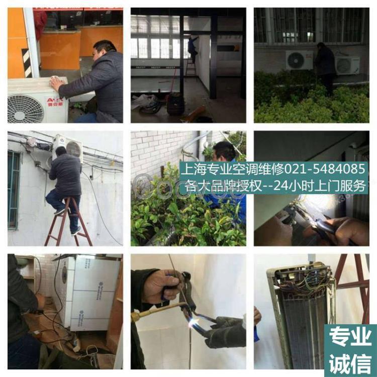 上海静安区-格力空调品悦24小时