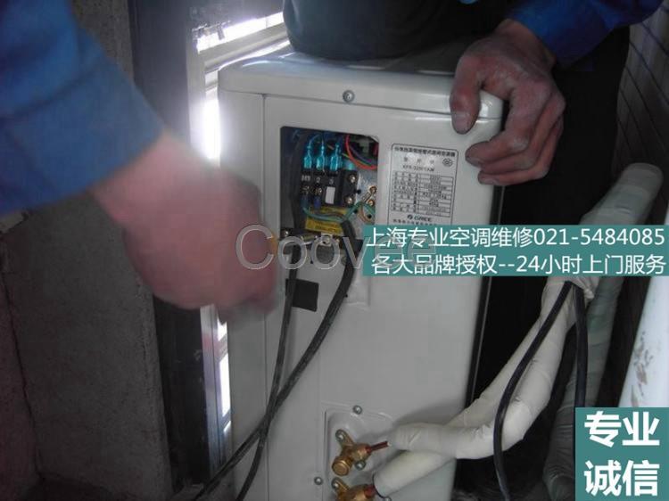 上海黄浦区-格力空调销售本月优惠