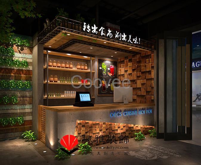 合肥旋转火锅店装修设计独特的吃法多样的装修风格