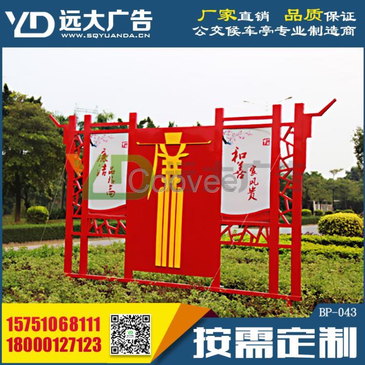 郑州厂家直销核心价值观宣传牌标识牌法制宣传栏道德牌