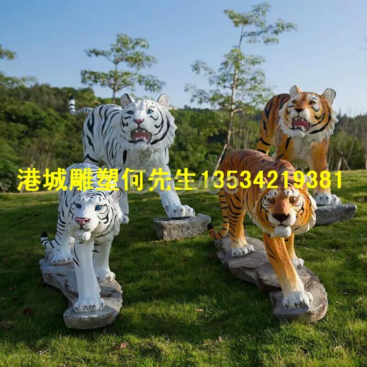 动物园广场公园落地装饰玻璃钢老虎雕塑