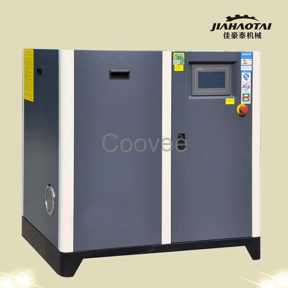 生产中型空压机单螺杆压缩机变频省电型号齐全