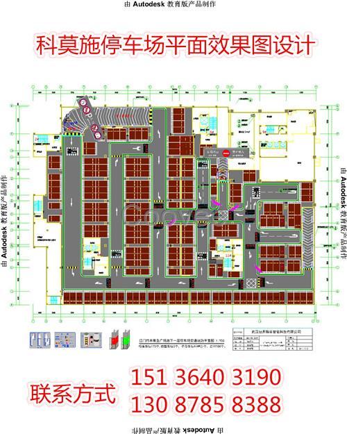 设计 地下停车场图纸优化新疆青海陕西甘肃   柱网选择还应综合各种车