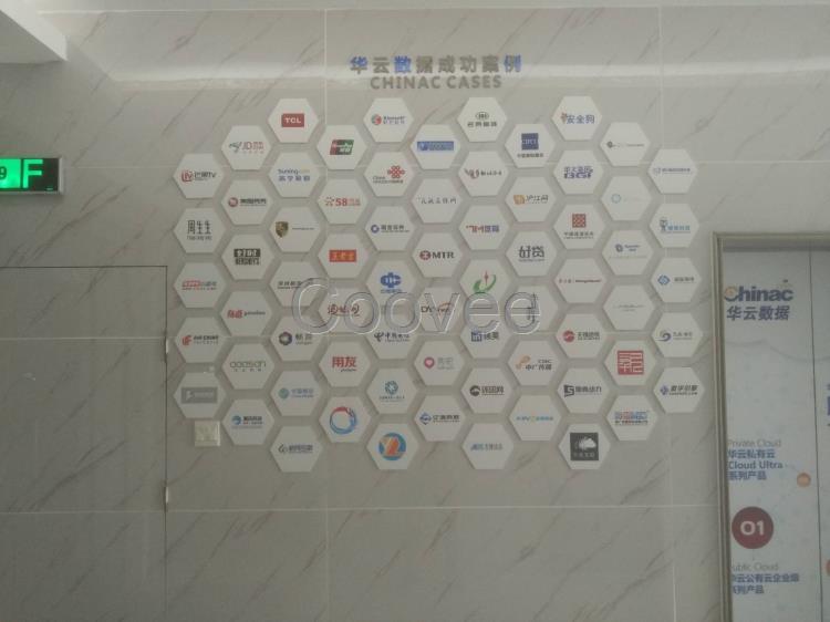 厦门专业雕刻水晶字pvc字公司前台制作安装公司文化墙