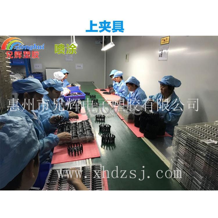 蓝牙音箱uv光油塑胶喷油加工厂
