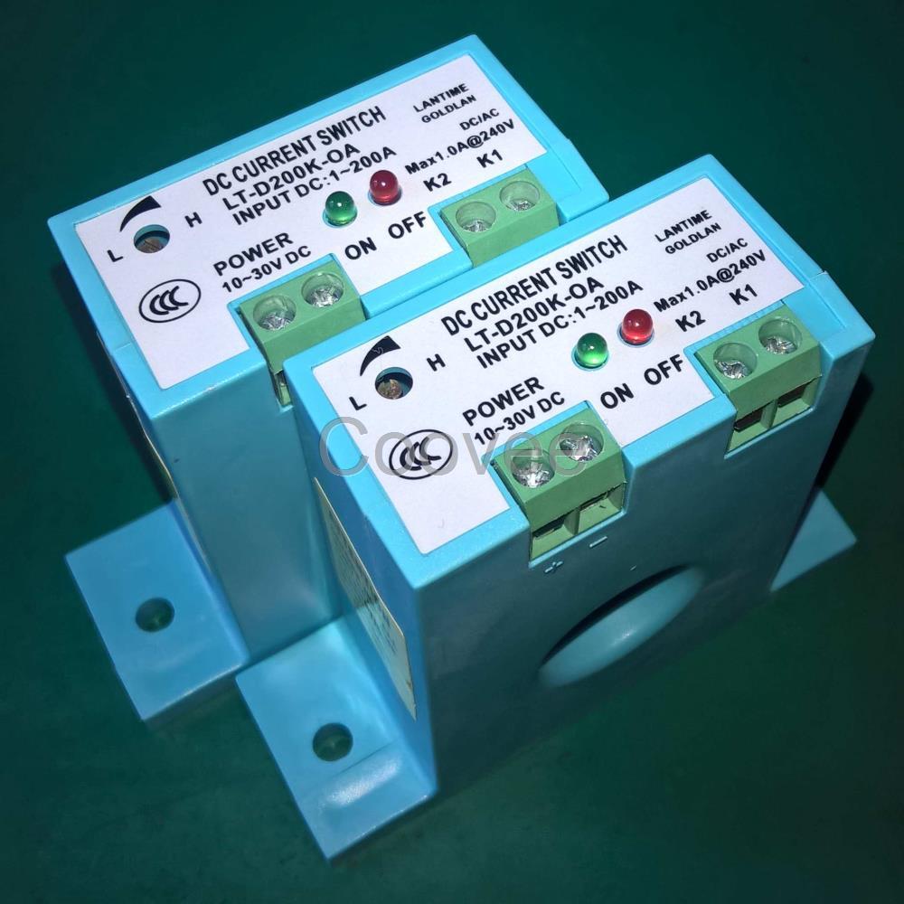 供应直流型常开量电流感应开关直流电流感应开关
