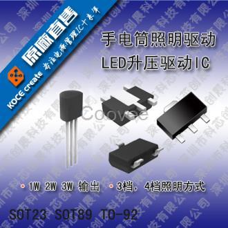 供应商机 电子 集成电路 电子琴ic 4057充电宝用锂电充电ic   输出