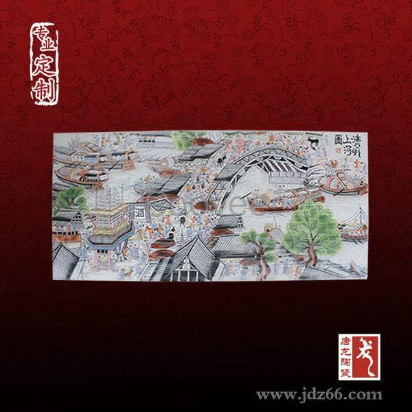 風景畫瓷磚壁畫庭院影壁墻瓷磚壁畫