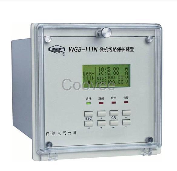 许继电气wgb-151nwgb-160nwgb-170n综保