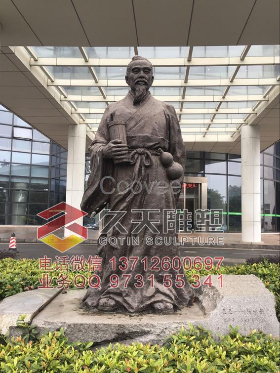 湖南雕塑厂家长沙雕塑厂家湖南雕塑公司