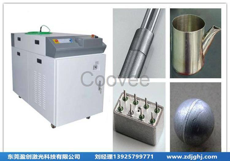 大功率手持式激光焊接机