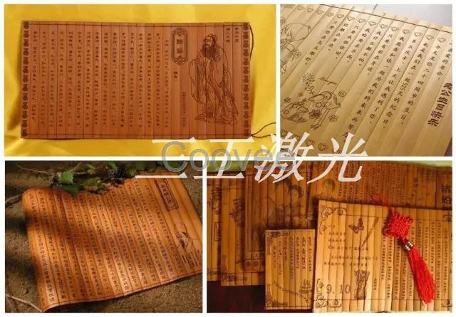 木制品激光打标机笔筒书签木家具激光雕花机激光雕刻花纹刻字