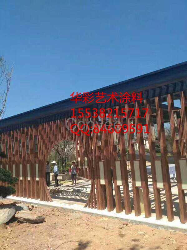 南京钢结构廊架仿木纹漆施工木纹漆厂家批发