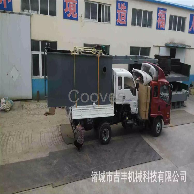 现货供应蔬菜加工厂污水处理设备厂家直销
