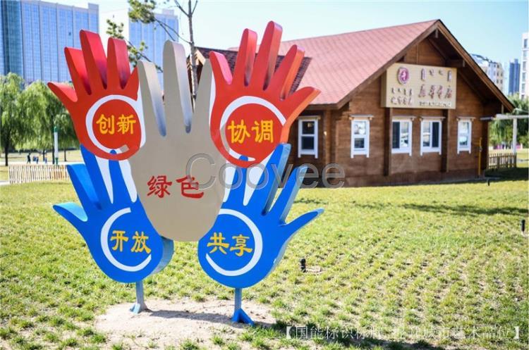 济宁法治标牌设计中国梦广告牌法制广告牌制作