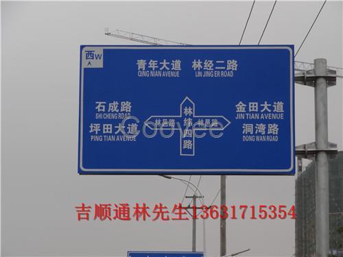 往广州中山珠海路标图
